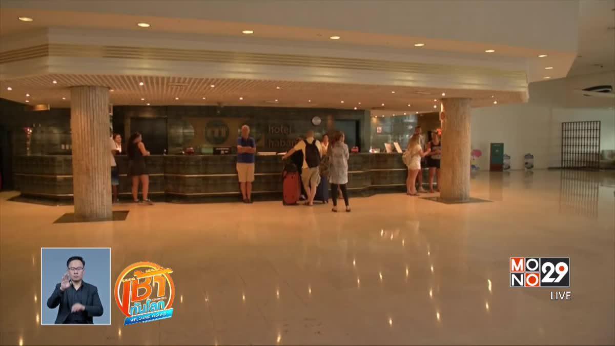 Expedia เตรียมเปิดบริการจองโรงแรมในคิวบาออนไลน์
