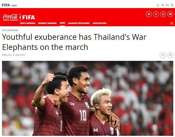 ฟีฟ่าซูฮกช้างศึกคัดบอลโลก เดินหน้าลุยด้วยดางรุ่งทรงพลัง