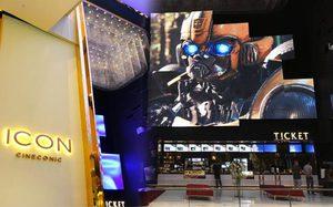 ที่สุดแห่งโรงภาพยนตร์!! ไอคอน ซีเนคอนิค วัฒนธรรมบันเทิงสู่อนาคต เปิดให้บริการแล้ว