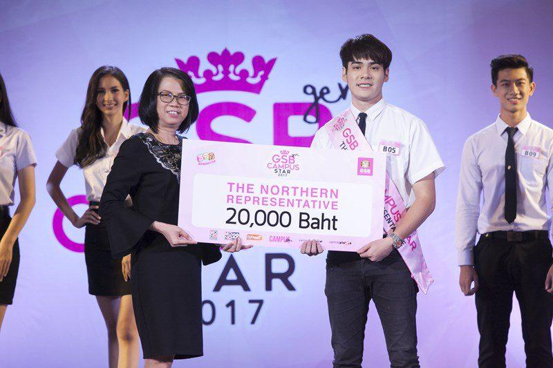 ประกาศผลผู้ชนะเลิศ GSB Gen Campus Star 2017   รอบภาคเหนือ