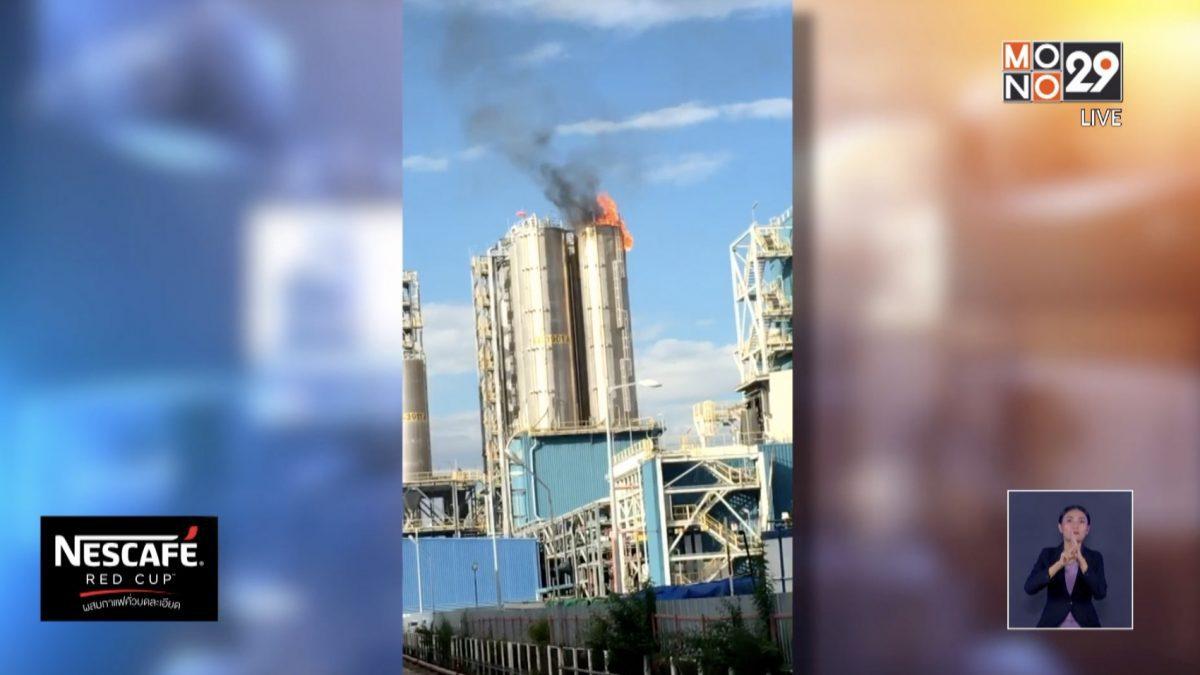 เหตุเพลิงไหม้ถังเก็บเม็ดพลาสติกแต่ไม่มีใครเจ็บ