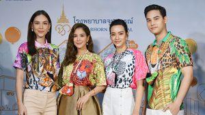 ก้อย-แมท-วาววา นำทีมร่วมฉลองครบรอบ 11 ปี รพ.จุฬาภรณ์ สานหัวใจสร้างการแพทย์ไทยก้าวไกล