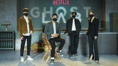 """""""GHOST LAB ฉีกกฎทดลองผี"""" หนังผีสายวิทย์จากค่าย GDH ขึ้นชาร์ตหนังอันดับหนึ่งในประเทศไทยทาง Netflix"""