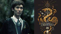 ล้วงลึกเรื่อง(ไม่)ลับ! โจ้ อภิชาติ หนุ่มไทยสุดเจ๋ง! ผู้ติด 1 ใน 5 ภาพชนะเลิศอาร์ตเวิร์กจากหนัง Fantastic Beasts 2
