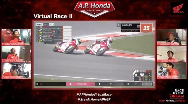 A.P. Honda Virtual Race