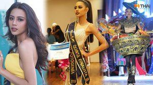 คนไทยไม่ผิดหวัง! บิว คว้ารอง 5 Miss United Continents 2018 พ่วง Miss Photogenic