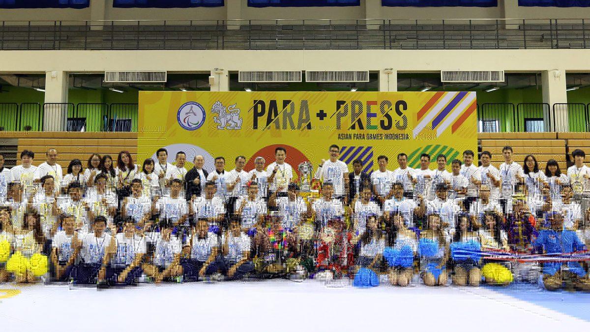 การแข่งขันกีฬาเชื่อมความสัมพันธ์ พารา เพรส ครั้งที่ 5