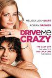 Drive Me Crazy อู๊ว์ เครซี่ระเบิด
