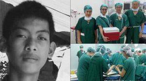 โลกต้องรู้! น้องบิว เด็ก 14 ปี บริจาคอวัยวะช่วย 7 ชีวิต