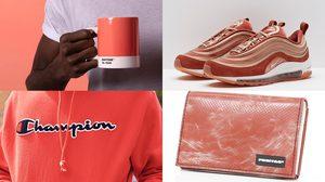 ไอเดียแมทซ์ลุคสี Living Coral ส้มพีช ต้อนรับสี Pantone ปีหน้า