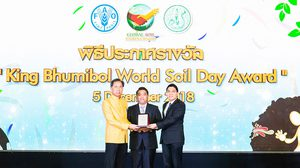 สหประชาชาติและกระทรวงเกษตรฯ มอบรางวัล King Bhumibol World Soil Day Award