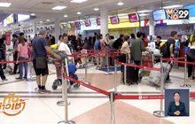 ภาครัฐเร่งปรับยุทธศาสตร์ท่องเที่ยวไทย