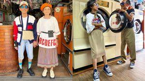 คู่รักรุ่นเก๋า เจ้าของร้านซักรีด นำเสื้อผ้าที่ถูกทิ้งไว้มามิกซ์แอนด์แมทช์โชว์ซะเลย