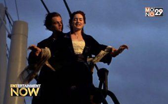 Titanic โลกขนานของหนังกับความจริงที่แสนเศร้า