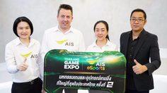 AIS เตรียมระเบิดความมันส์ Thailand Game Expo by AIS eSports ครั้งที่ 2