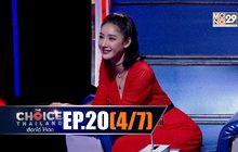 THE CHOICE THAILAND เลือกได้ให้เดต EP.20 [4/7]