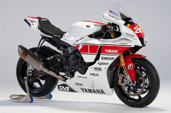 Yamaha OR BRIC 2021