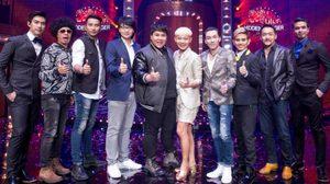 HIDDEN SINGER THAILAND เสียงลับจับไมค์ รอบ Semi Final