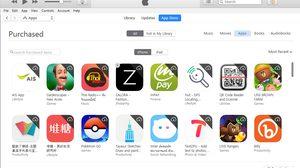วิธีลบแอพพลิเคชั่น ที่เคยดาวน์โหลด ออกจาก iTunes