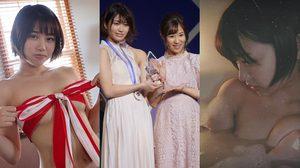เปิดวาร์ป Mahiro Tadai เจ้าของรางวัลนักแสดง AV หน้าใหม่ยอดเยี่ยม 2019