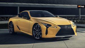 Lexus LC 500 พร้อมเปิดขายเดือนเมษายน ด้วยราคา 3.321 ล้านบาท