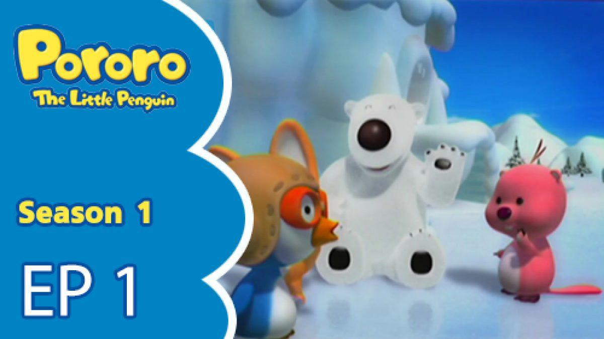 Pororo the Little Penguin Season 1 ตอนที่ 1