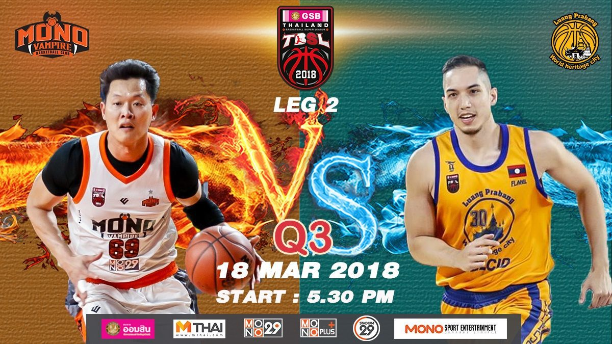 Q3 Mono Vampire  (THA)  VS  Luang Prabang (LAO) : GSB TBSL 2018 (LEG2) 18 Mar 2018