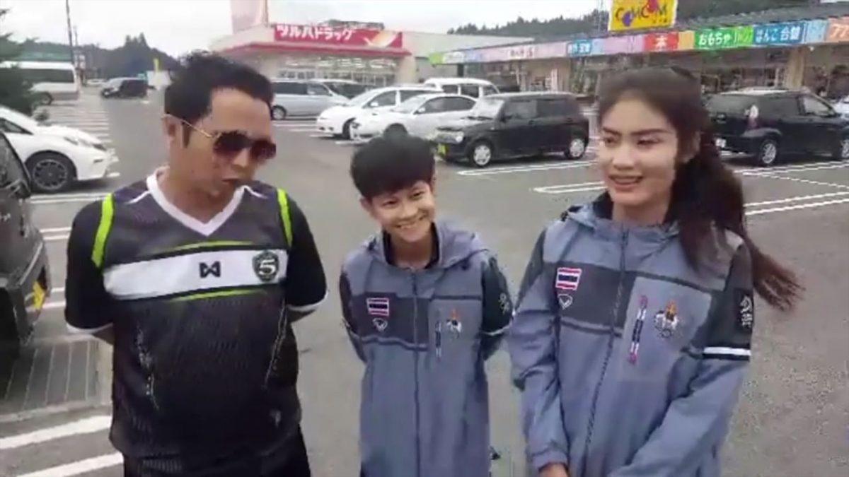 คุยกับ แข้งโต๊ะเล็กหญิงทีมชาติไทยชุดซีเกมส์ จาก คางาอูจิ จ.ฟูกุชิมะ ญี่ปุ่น