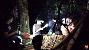 เข้าสู่วันที่ 5 กำลังเจ้าหน้าที่ ยังคงค้นหาชายหลงป่าเทือกเขานางนอน