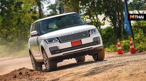 สัมผัสประสบการณ์กับ Land Rover 3รุ่นใหม่ เเละ Jaguar F-Pace ในกิจกรรมสุดพิเศษจาก Jaguar LandRover