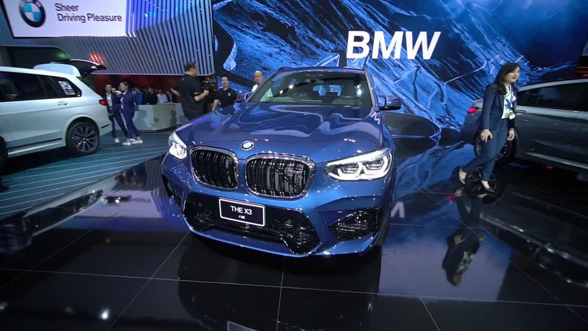 บูธ BMW กับ 5 โซน Highlight ในงาน Motor Expo 2019