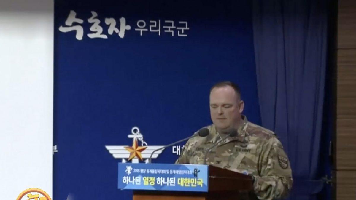 UNC ระบุเกาหลีเหนือละเมิดข้อตกลงสงบศึก