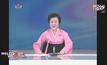 วิเคราะห์ระเบิดไฮโดรเจนเกาหลีเหนือ