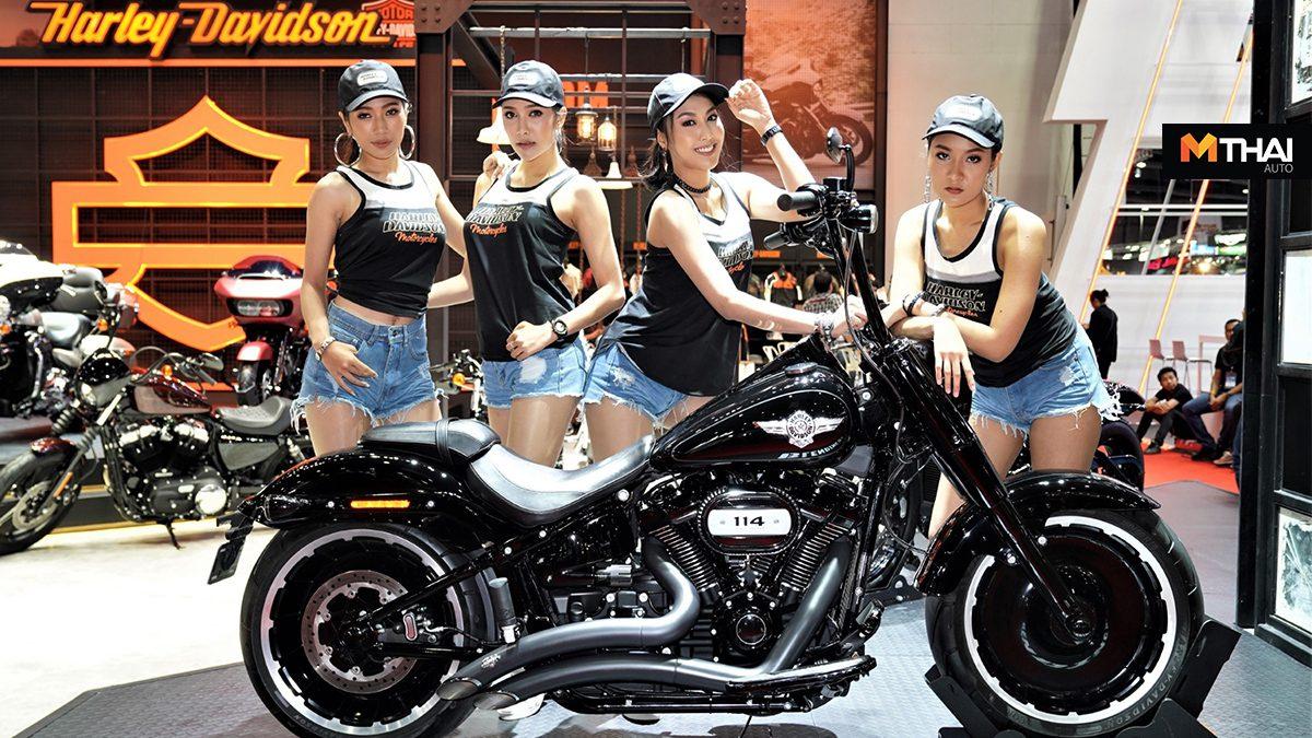 Harley-Davidson มอบข้อเสนอสุดเร้าใจในงาน มอเตอร์โชว์ 2019