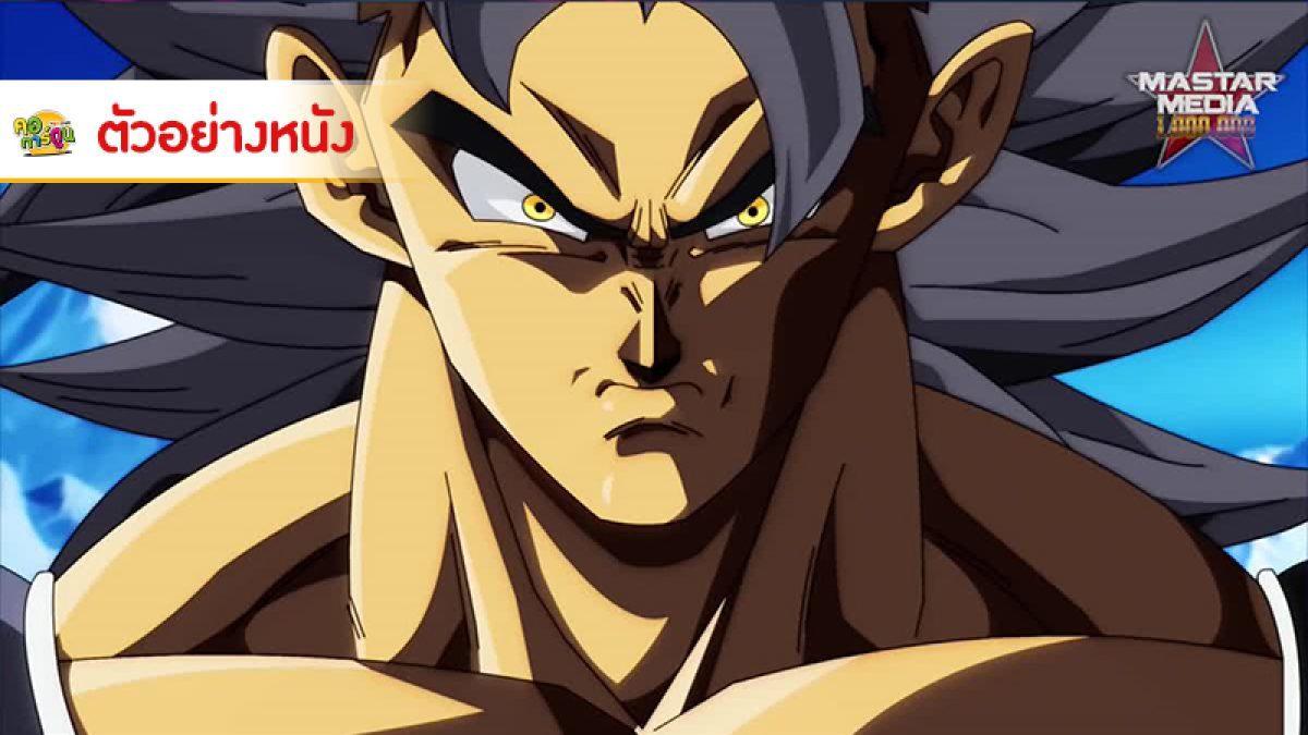 ตัวอย่างหนัง Dragon Ball Super : The Movie ภาค Broly จาก Fan Made