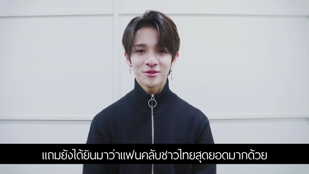 """คิม ซามูเอล ส่งคลิปหยอดแฟนไทย """"4 ก.พ. 2018 นี้ มีนัดนะครับ!"""""""