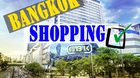 9 Best Places for Shopping Time in Bangkok