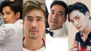 14 ดาราชายไทย มีผลงานภาพยนตร์ไทยปี 2563