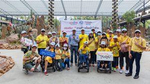 ททท. ภาคกลาง จัด FAM Trip เที่ยวตามฝัน ครั้งที่ 2 ส่งมอบความสุขให้กลุ่มผู้ด้อยโอกาส ผู้พิการ