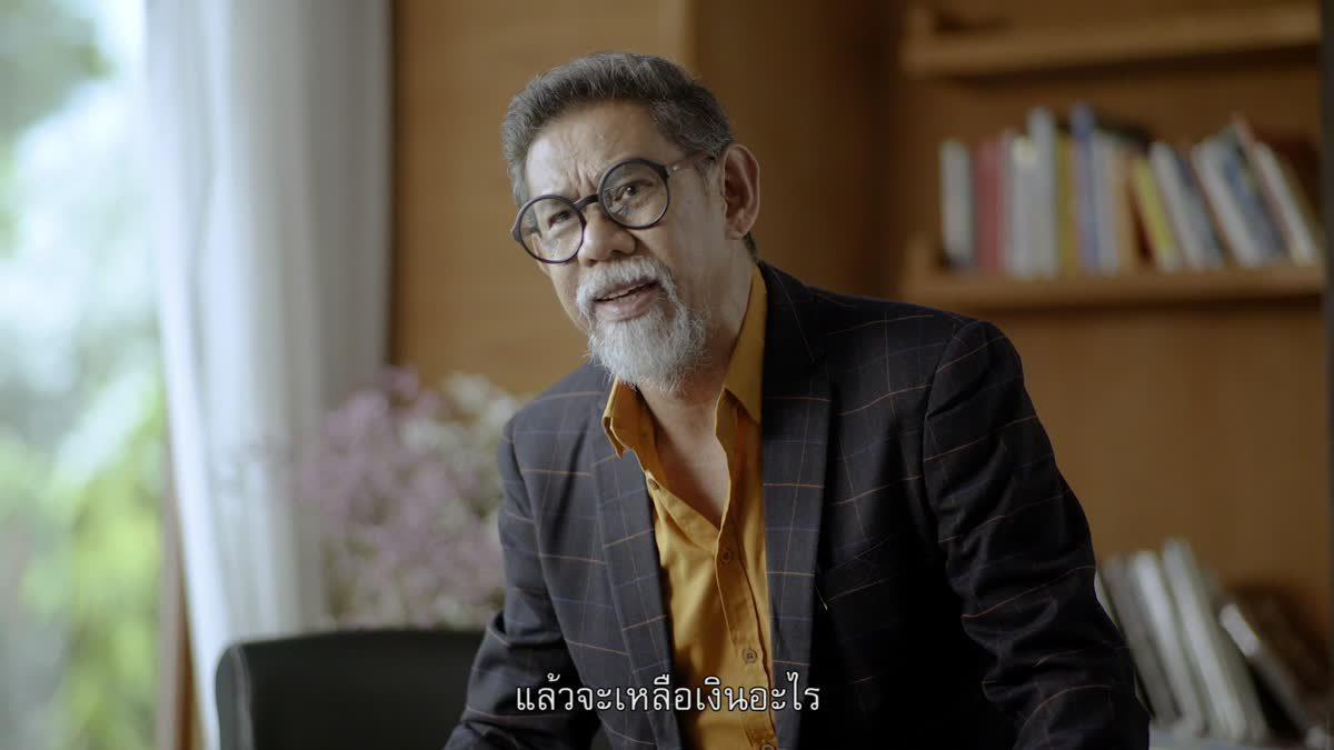 Happy Money: ชวนคนไทยมีเงินใช้หลังเกษียณ