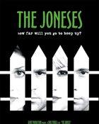The Joneses แฟมิลี่ลวงโลก