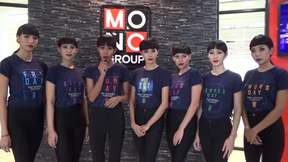 7 แฝดสาวหนีการตามล่า มาทักทาย ชาว MThai Movie