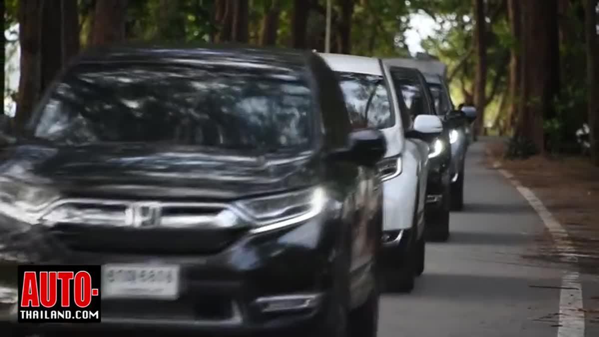 ทดลองขับ Honda CR-V ใหม่ รุ่นเครื่องยนต์เบนซินและดีเซล ขับเคลื่อน 4 ล้อ AWD เลือกรุ่นไหนดี ???