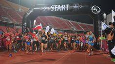 Amazing Thailand Marathon