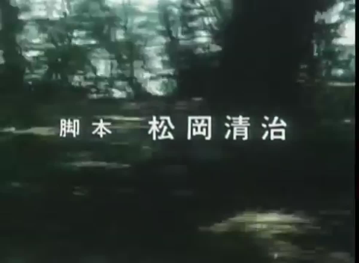 เดชไรเดอร์ อาเมซอน คาเมนไรเดอร์ EP17 ตอน ภูเขาไฟฟูจิระเบิดครั้งใหญ่? แผนการกะทะทอดโตเกียว P1/3