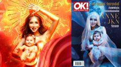 แอน จักรพงษ์ ทวงบัลลังก์แซ่บ ขึ้นปกนิตยสาร OK! พร้อมทายาทหมื่นล้าน