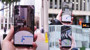Google Maps เพิ่มฟีเจอร์ AR แสดงลูกศรนำทางแบบเสมือนจริง!!