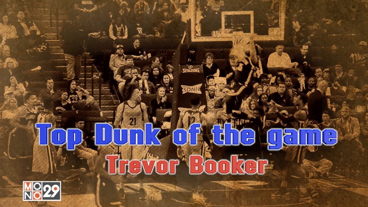 Top Dunk of the game Trevor Booker
