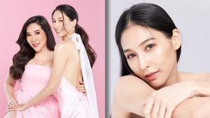 บูม สุภาพร เผยเคล็ดลับความสวยหุ่นดี ส่ง Hada คอลลาเจนช๊อต สู้ตลาดคอลลาเจนในไทย