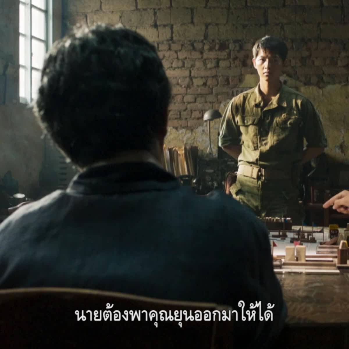 นายต้องพาคุณยุนออกมาให้ได้!! ซงจุงกิ รับหน้าที่ในภาพยนตร์ The Battleship Island